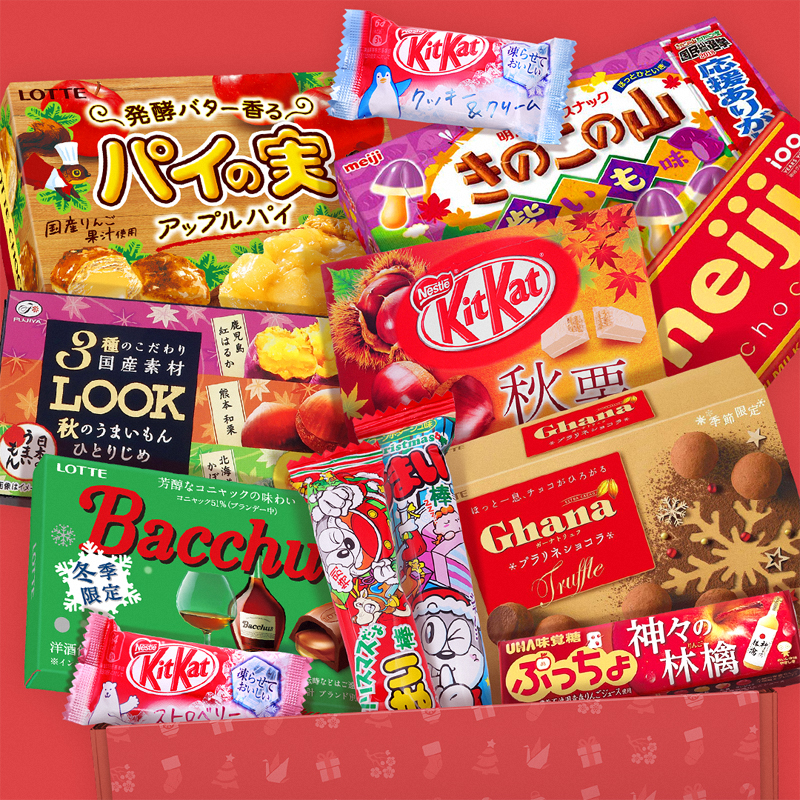 Christmas Japanese Candy Box