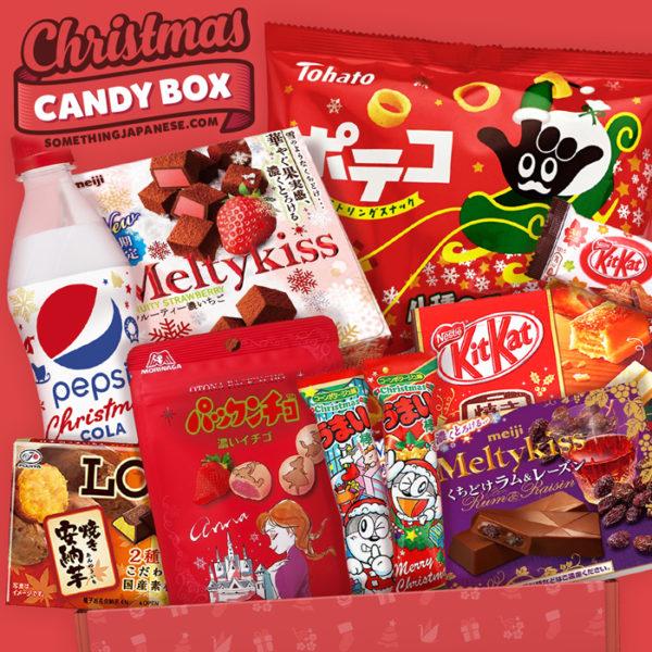 Christmas Japanese Candy Box