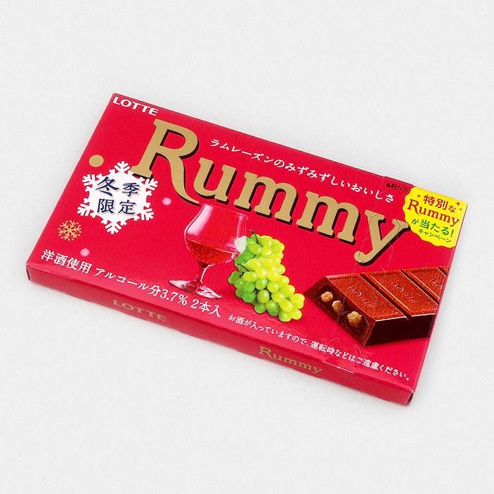 Rummy Chocolate - Rum Rasin