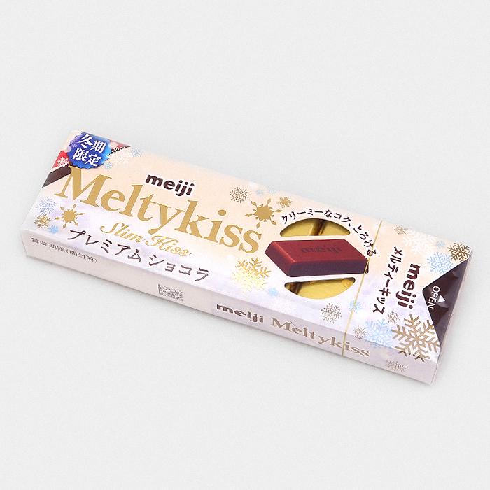 Meltykiss - Slim Kiss Premium Chocolate