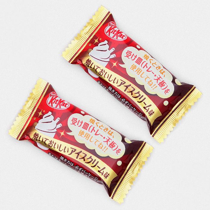 Baked Ice Cream Pudding Kit Kat 2 Bar Set