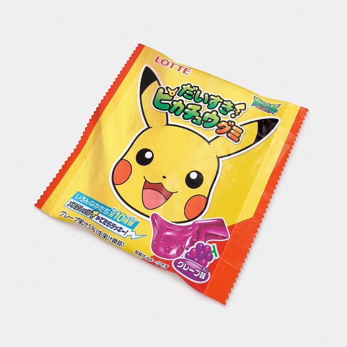 Pokémon Pikachu Grape Gummy Candy