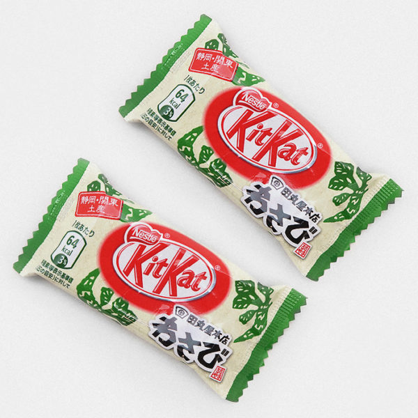 Wasabi Kit Kat 2 Bar Set