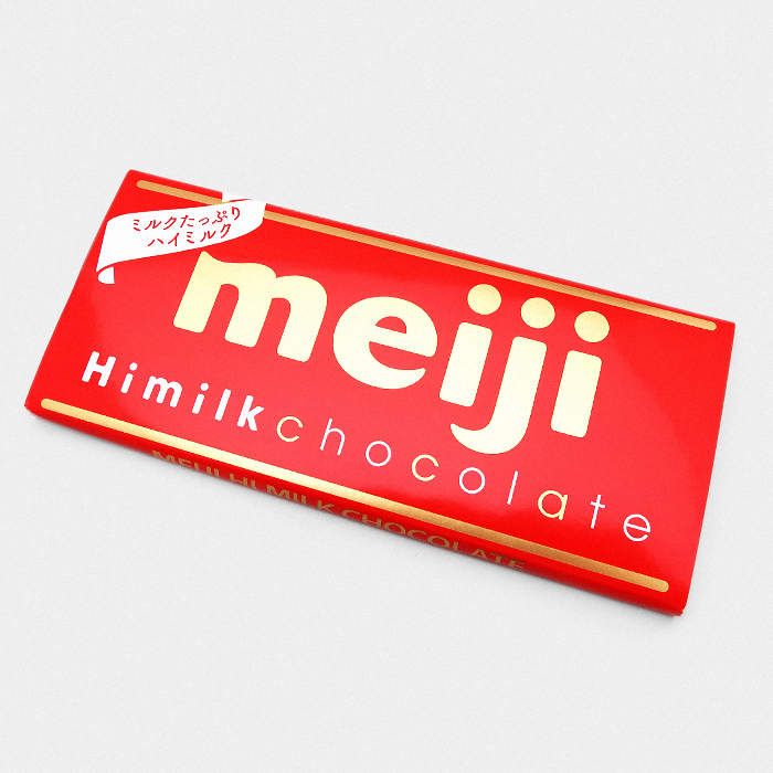 Meiji Hi Milk Chocolate Bar