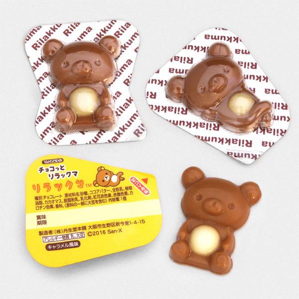 Tanseido Rilakkuma Chocolate