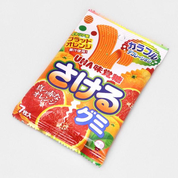 UHA Sakeru Gummy Candy - Blood Orange