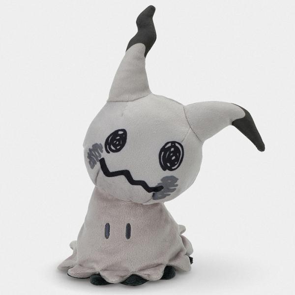 Pokémon Center Shiny Mimikyu Plush