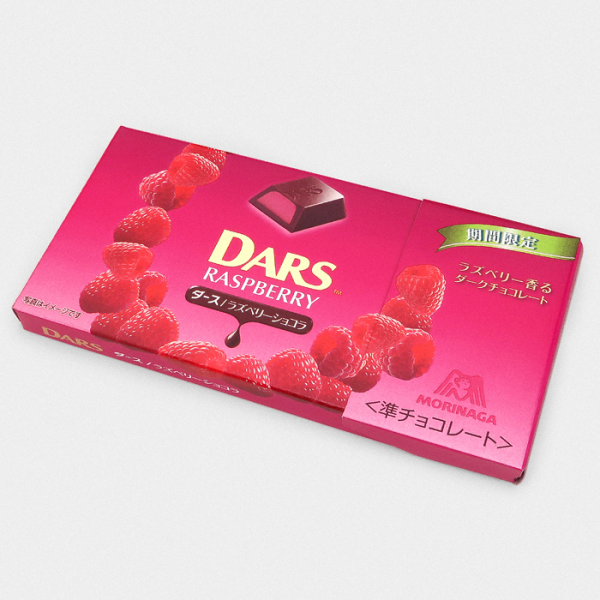 DARS Raspberry Chocolate