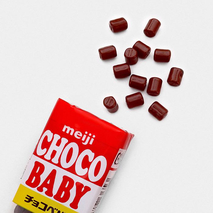 Meiji Choco Baby Pellets