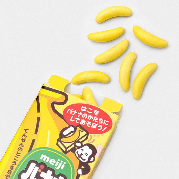 Meiji Sugar-Coated Banana Chocolates