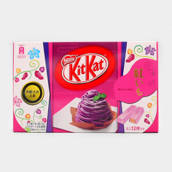Okinawa Beni-imo Purple Sweet Potato Kit Kat