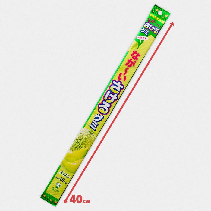 UHA Sakeru Long Long Gummy Candy - Melon
