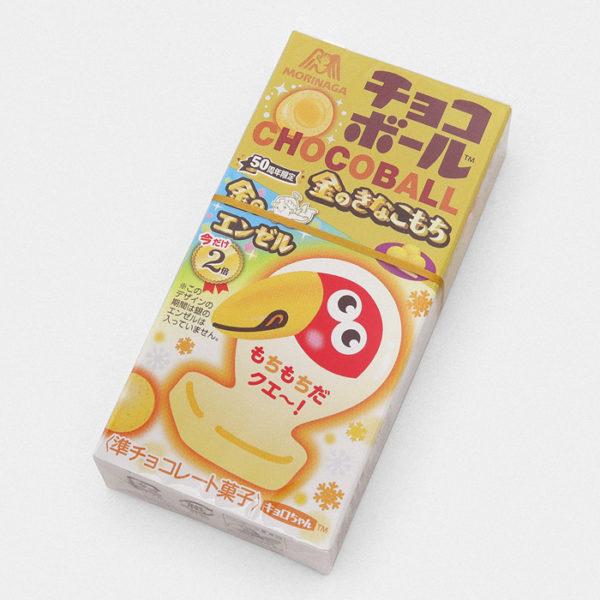Choco Ball Chocolates - Mochi - Something Japanese
