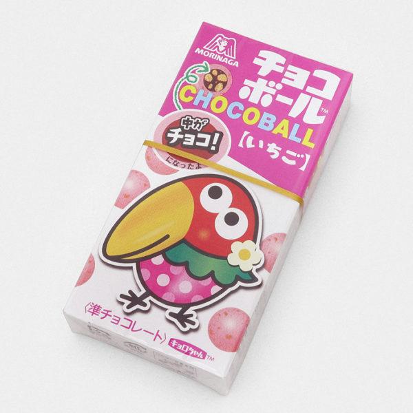 Choco Ball Chocolates - Strawberry - Something Japanese