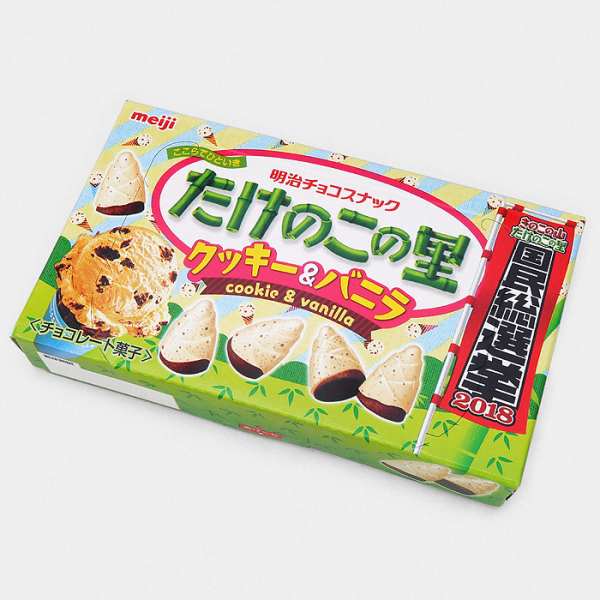 Takenoko No Sato - Cookies & Vanilla Ice Cream