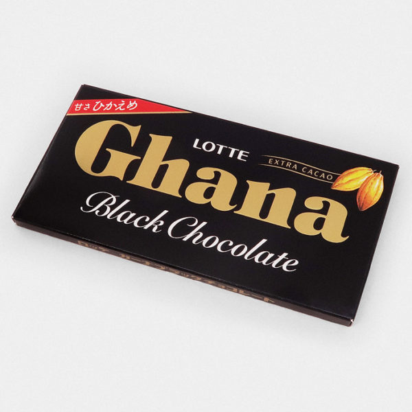 Ghana - Bitter Black Chocolate Bar