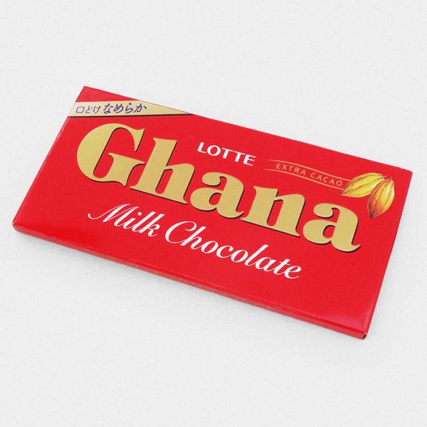 Ghana - Milk Chocolate Bar