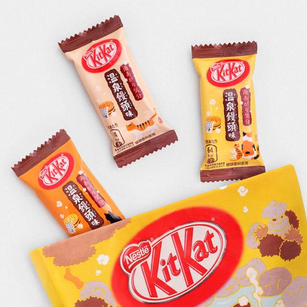 Onsen Manju Kit Kat bars