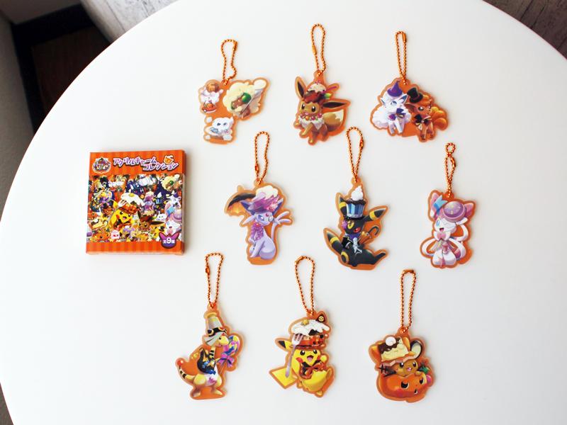 Team Treat Halloween 2018 Pokémon Center keychain Charms