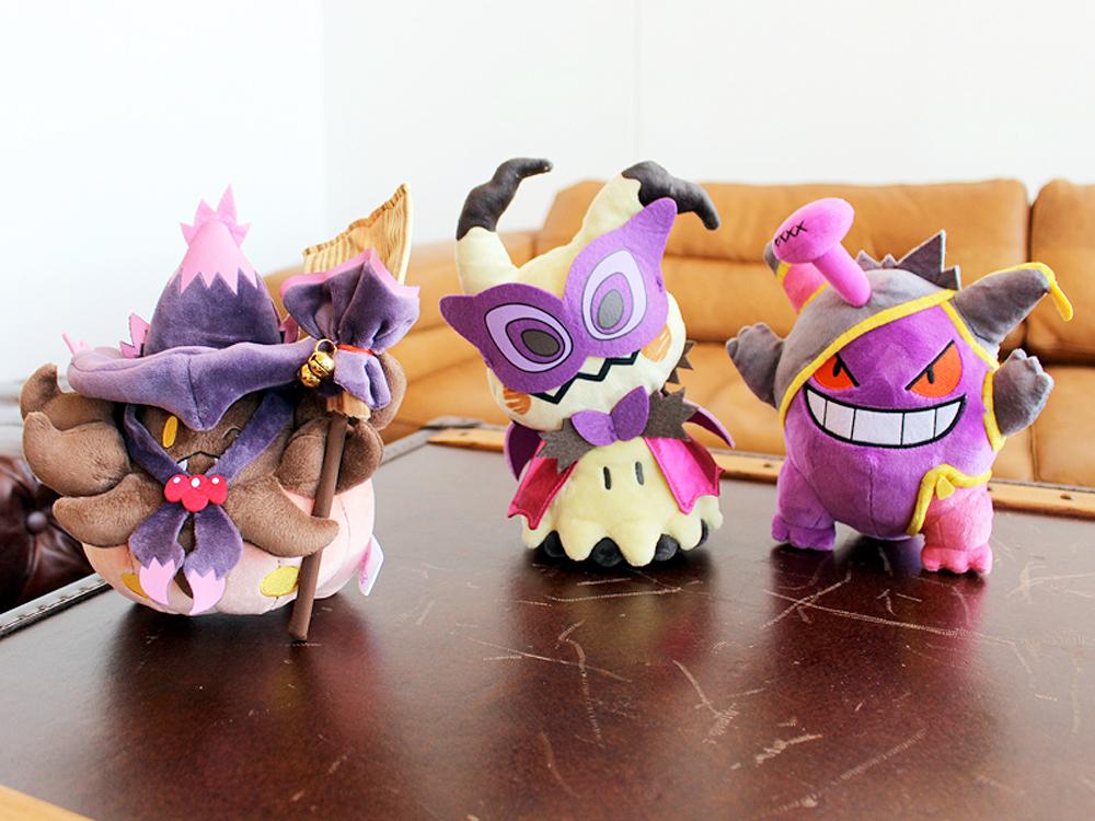 Team Trick Halloween 2018 Pokémon Center plushies