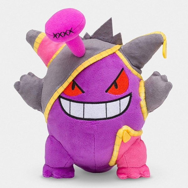 Pokémon Halloween Trick or Treat Gengar Plush