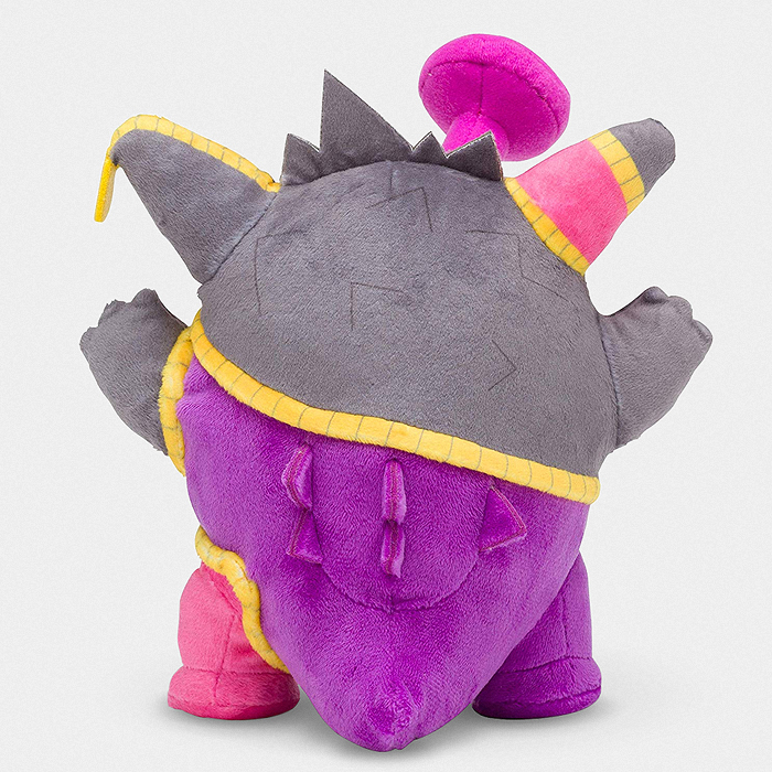 Pokémon Halloween Trick or Treat Gengar Plush