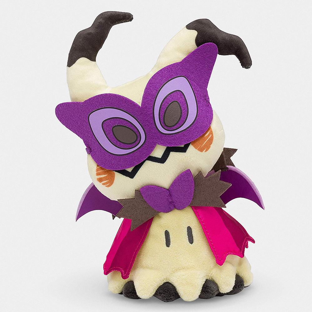 Pokémon Halloween Trick or Treat Mimikyu Plush