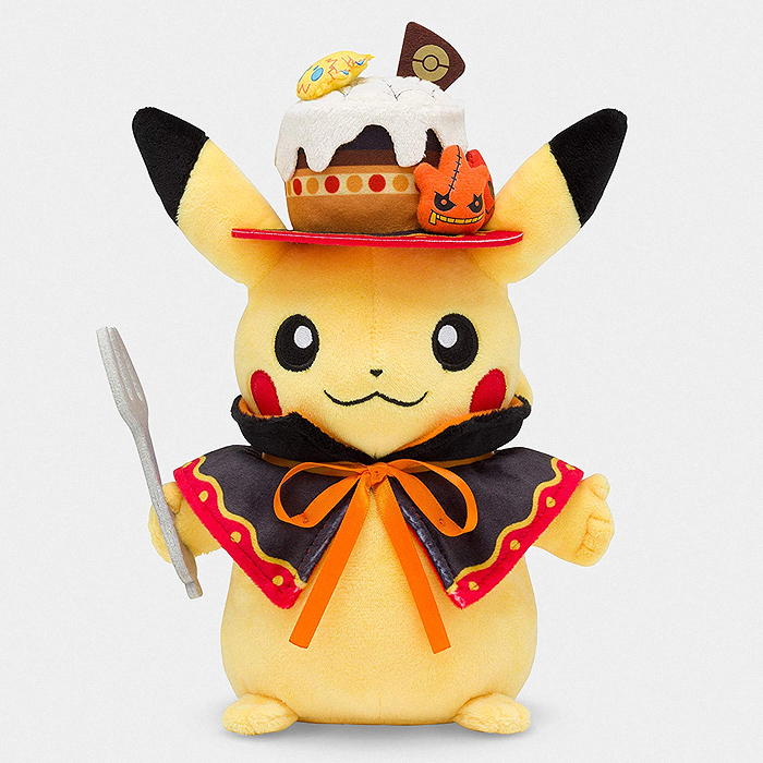 Pokémon Halloween Trick or Treat Pikachu Plush