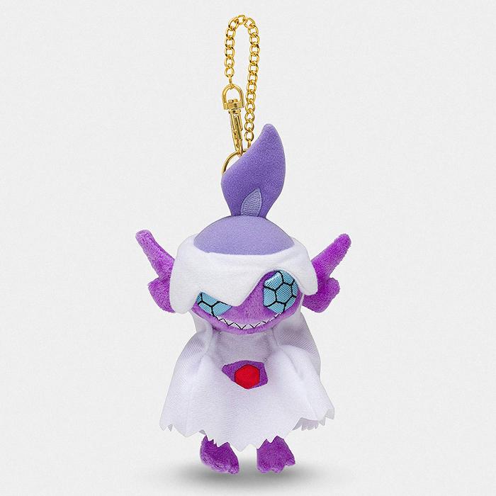 Pokémon Halloween Trick or Treat Sableye Keychain Plush