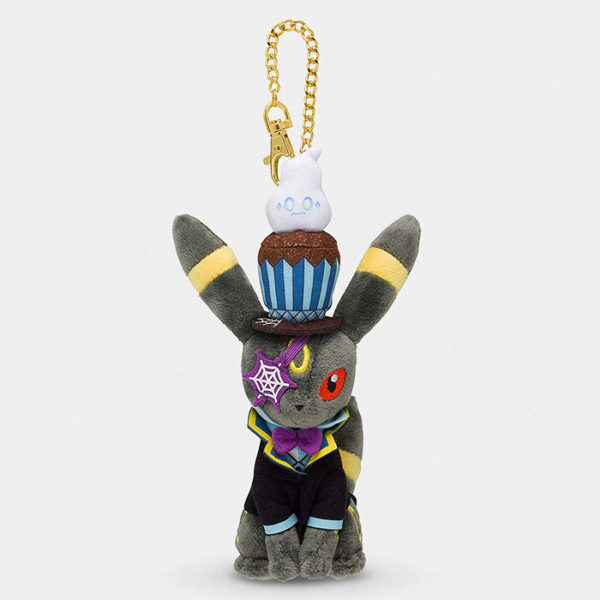Pokémon Halloween Trick or Treat Umbreon Keychain Plush