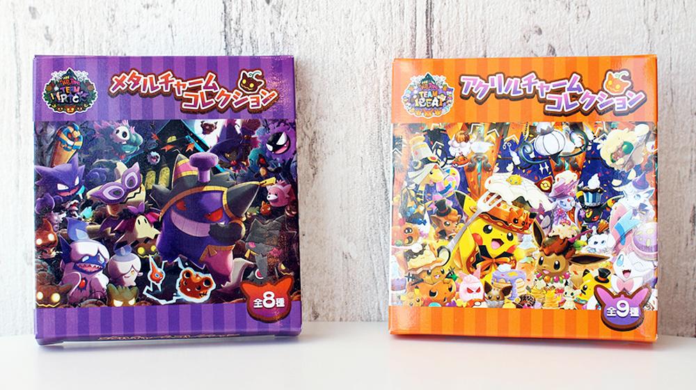 Team Trick and Team Treat Halloween 2018 Pokémon Center charms