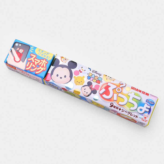 limited edition Disney Tsum Tsum Ultra Miracle Puccho Candy