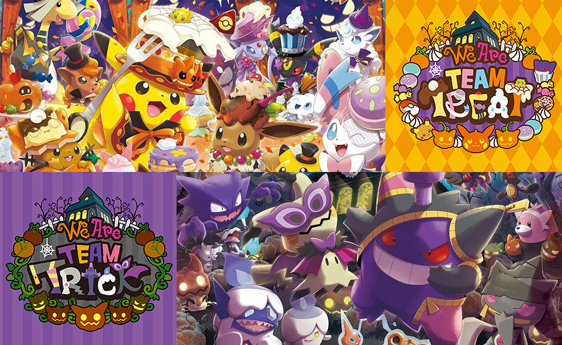 Team Trick and Team Treat Halloween 2018 Pokémon Center Merchandise