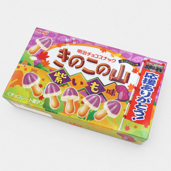 Kinoko No Yama Cookies - Purple Sweet Potato Chocolate