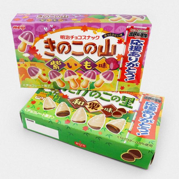 Takenoko No Sato - Chestnut Chocolate and Kinoko No Yama - Purple Sweet Potato Chocolate