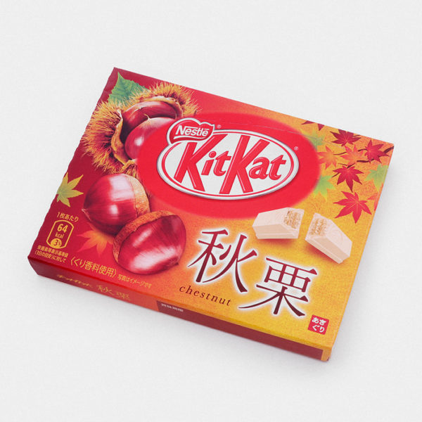 Japanese Chestnut Kit Kat