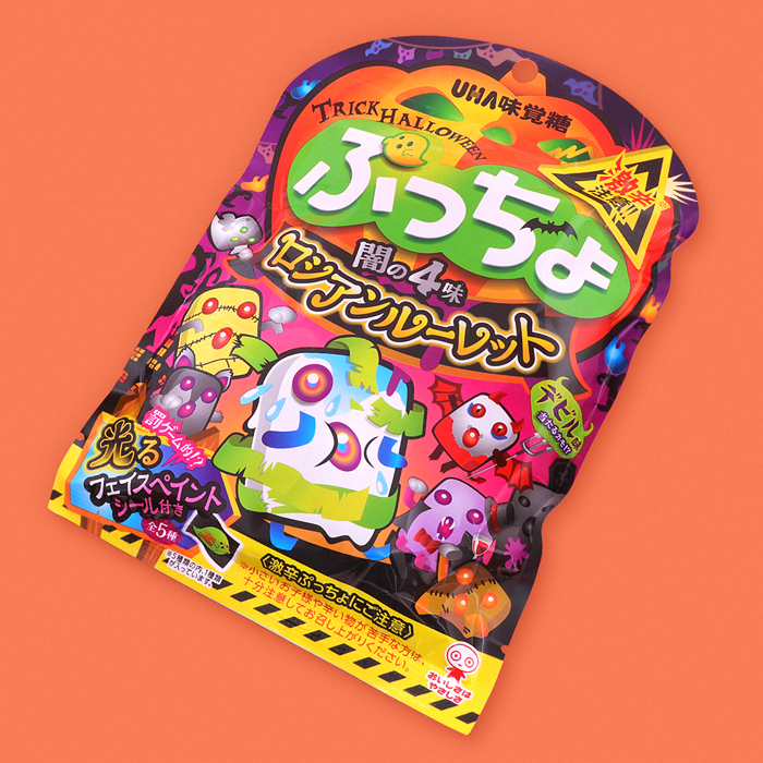 Puccho Candy Bag Halloween Russian Roulette