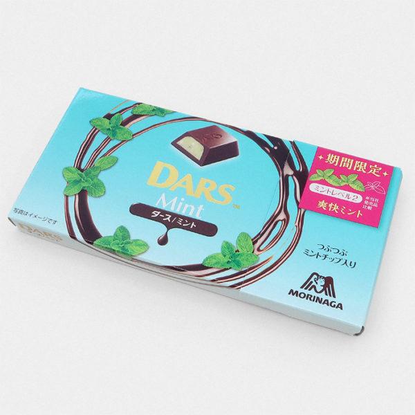 Japanese DARS Chocolate - Mint