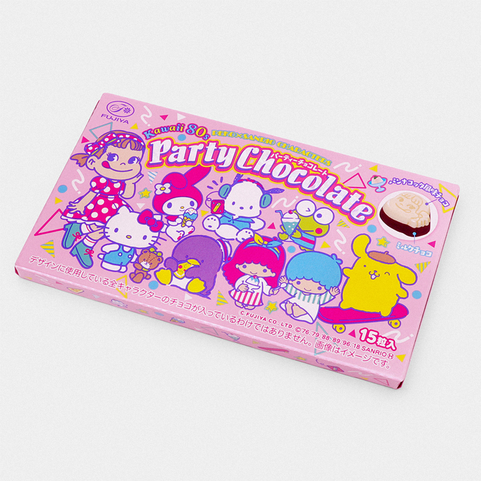 Kawaii 80s Party Chocolate - Peko x Sanrio