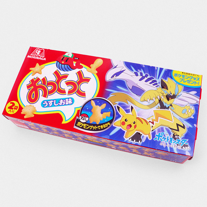 Ototo Pokémon Potato Chips