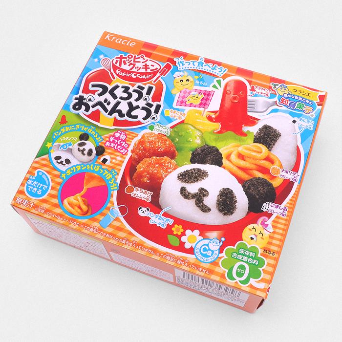Popin' Cookin' DIY Candy Bento Box