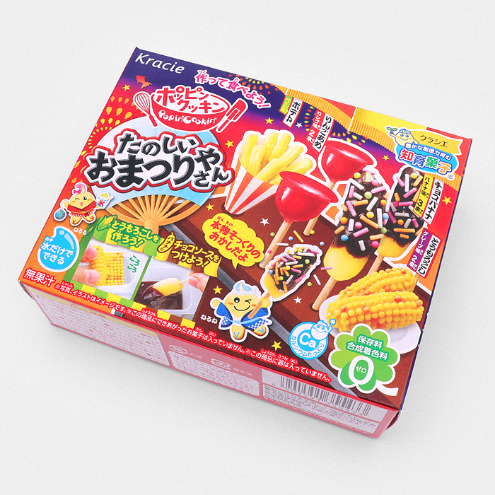 Popin' Cookin' DIY Candy Tanoshii Omatsuri Festival Food