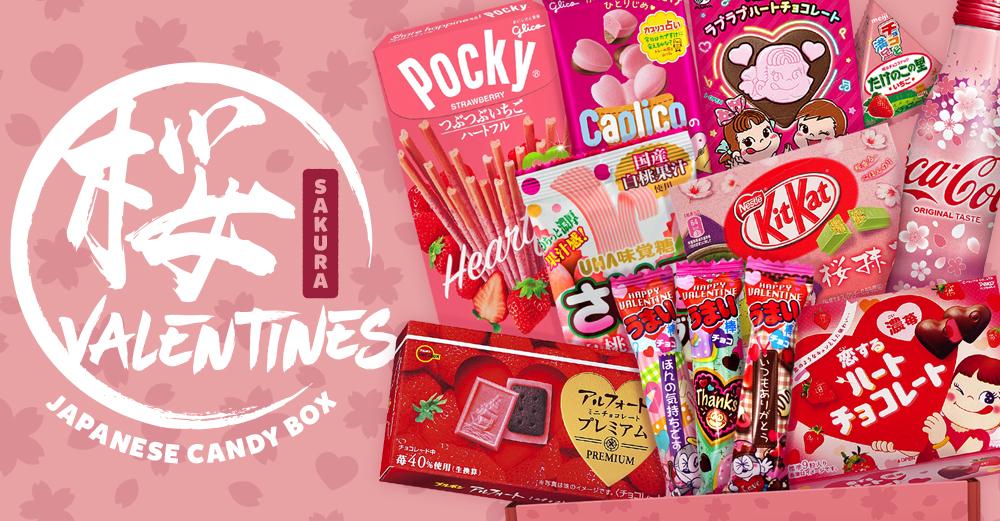 Sakura Valentines Japanese Candy Box