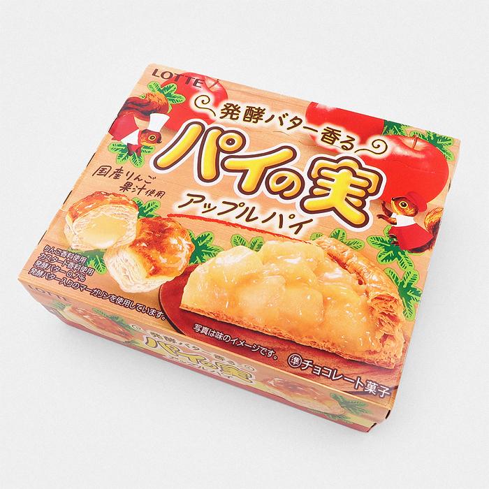 Pie No Mi Pastries Apple Pie