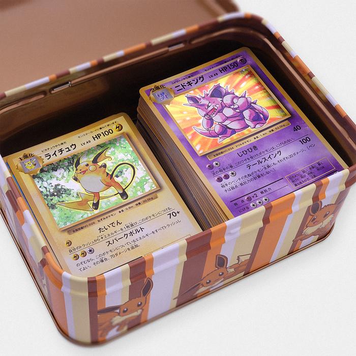 Pokémon Center Eevee Cookie Tin Card Storage