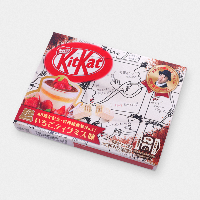 Strawberry Tiramisu Kit Kat