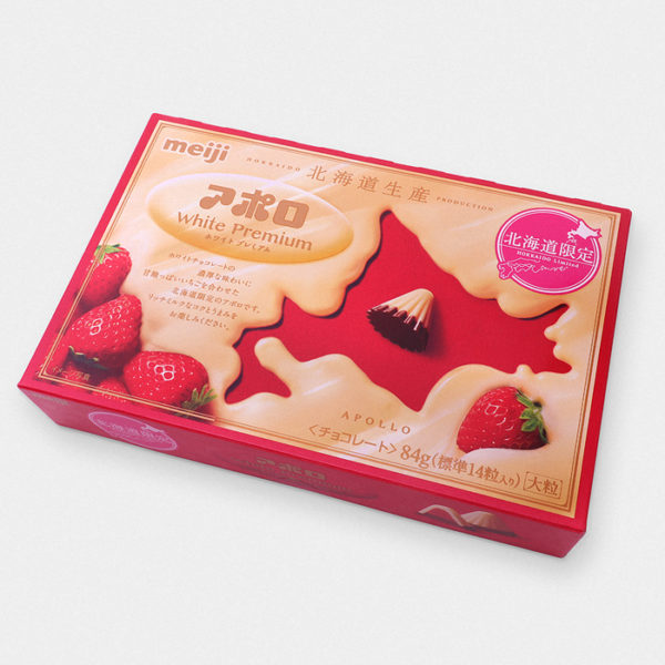 Apollo Chocolate Cones – Hokkaido White Premium