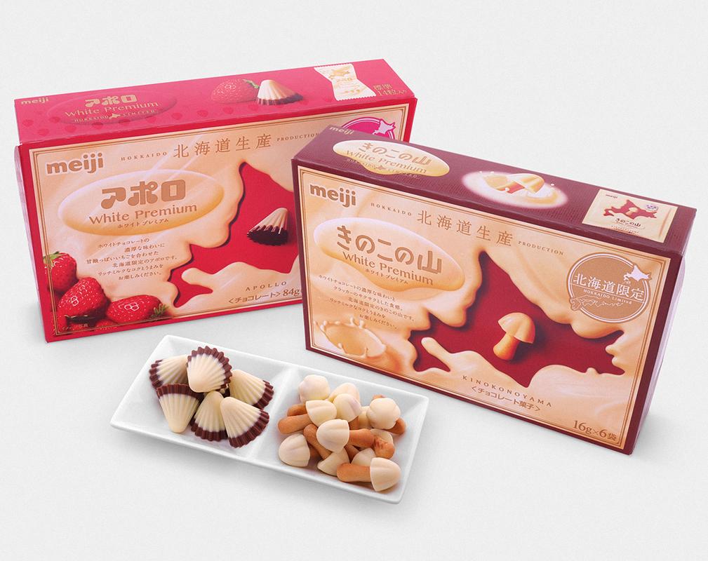Hokkaido White Premium Chocolate
