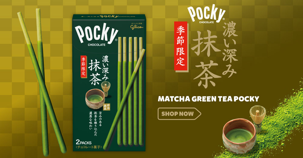 Match Green Tea Pocky