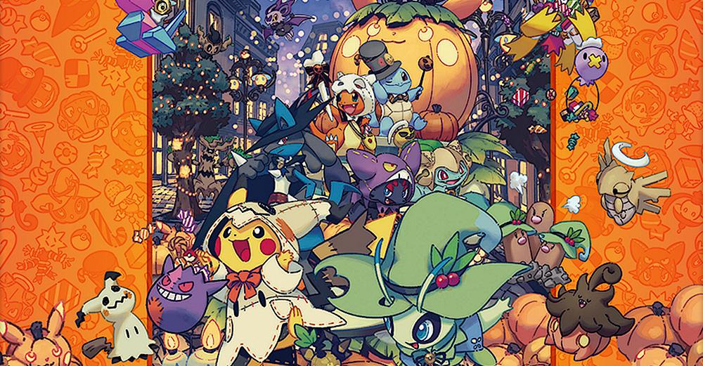 Pokémon Halloween 2019